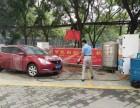 西安途客自助洗车机品牌好不好,怎么清洗车辆的