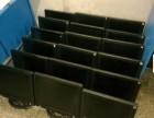 杭州旧电脑回收 杭州高价回收二手电脑