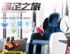 【美国爱普达乐斯Apudels按摩椅】商用按摩椅