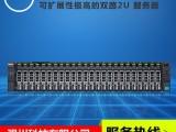 成都戴尔服务器总代理 戴尔R730XD机架式服务器成都报价