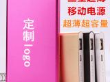 新款小米手机移动电源超薄聚合物金属智能充电宝一件代发礼品订制