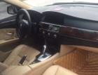 宝马 5系 2010款 520Li 2.0 手自一体 豪华型-车