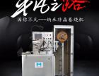广州电箱电路设计厂