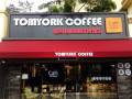 小型咖啡店投资和利润 汤姆约客咖啡加盟总部在哪