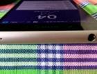 1800元出,索尼Z4,嘎嘎99新,港版双卡双4G,漂亮的绿色