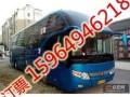 青岛到莆田客车大巴最新时刻表159 6494 6218