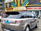 路虎 揽胜运动版 2015款 3.0 自动 HSE柴油个人开的车