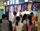 台湾小吃爆浆玉子烧加盟,特色餐饮1.98万