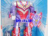 遥控奥特曼玩具 超级红外线遥控机器人 迪迦奥特曼8042-1