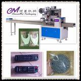 供应遥控器包装机多功能遥控器包装机械遥控器包装机械设备