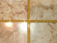 专业的开荒保洁清洗地毯清洗玻璃地板打蜡 瓷砖美缝价格优惠