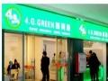 台湾四两绿茶饮 台湾四两绿茶饮诚邀加盟