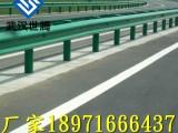 武汉波形护栏高速公路喷塑防撞护栏厂家直销