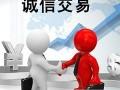 2017上海医疗器械公司资质审批新规定 医疗器械审批新规定
