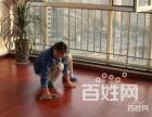 顺义保洁公司~顺义马坡保洁公司电话