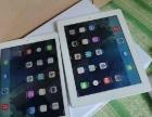 高价回收笔记本,手机,苹果产品,单反,等电子产品