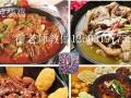 卤肉熏肉技术哈尔滨哪教的好一对一教做熟食卤肉熏肉技术