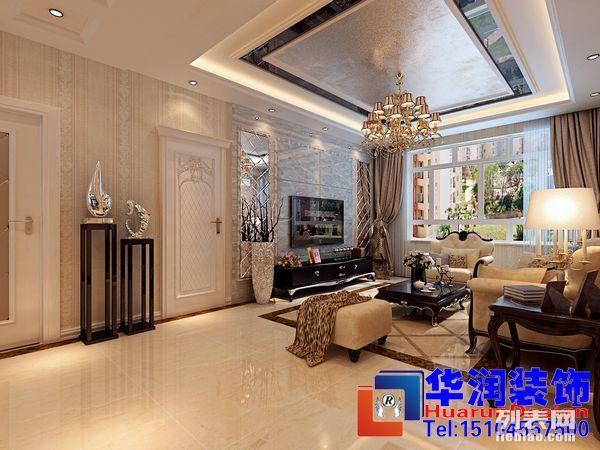 哈尔滨华润装饰公司 为您提供最好的装修设计服务