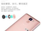 华为手机 荣耀7 双4g 黑色 运行3内存 5.2