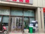 個人急轉蕭山順發江南麗錦超市內水果店單獨經營