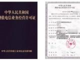 ICP年报要求,增值电信业务ICP年报,ICP年报材料