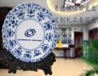加工各种陶瓷制品,景德镇陶瓷工艺厂,定做陶瓷礼品