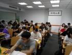 备考生南京晓庄五年制专转本何时做准备及哪里有相培训 ?