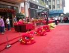 东莞开业舞狮 春节梅花桩舞狮表演