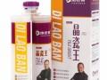 瓷砖美缝 地老板美缝剂 高端品质十大品牌