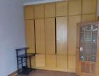 吉大医院附近青海街4楼3室1厅精装修出租1室包水电网设施齐全