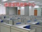 滨州速派家具配送安装维修服务公司