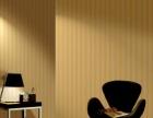 各种壁纸样式齐全新颖、家装一条龙