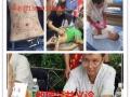 《广州中医药大学》中医针灸推拿理疗培训学校考证上岗