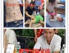 广州中医药大学中医针灸推拿理疗培训学校考证上岗