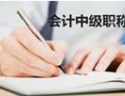 西安碑林2018年中级会计职称 财务管理 考试题型及答题技巧