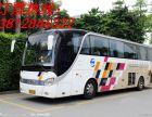 13812846322,广州发到萍乡的长途汽车/春运订票