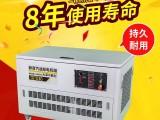 大泽动力30kw静音汽油发电机