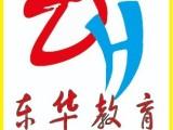 上海闵行区浦江镇会计做帐实操培训