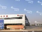 南京福瑞尔铝单板厂:大量供应幕墙铝板铝单板仿石纹铝板蜂窝铝板