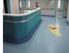重庆长寿江津合川永川南川医院学校幼儿园PVC地板
