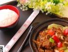 黄焖鸡米饭加盟培训