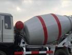 湖北程力出售二手4方5方6方搅拌车 乡村路专用