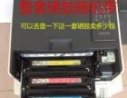 佳能彩色激光打印机LBP7110CW样品机