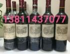 南京回收拉菲红酒 回收茅台15年酒瓶空瓶礼盒