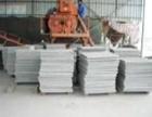 河南南阳中塑塑胶托板厂