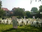 沈阳较好的草坪婚礼 婚庆宴席一条龙服务**原始部落