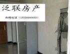 【单身公寓600】博仕后缘墅单身公600元设备齐