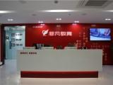 上海WEB前端培训 前端美工培训学校
