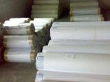 PVC膜免费设计印刷 PET热收缩膜 彩色印刷热收缩膜 塑料薄膜