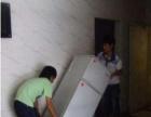 居民搬家 空调拆卸 设备起重 长途搬家 拆装家具